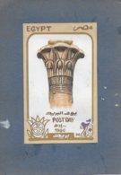 Epreuves Peintes Sur Carton N° NP C870 à 873. Motifs Retenus, Timbres émis Le 2 Janvier 1980 Post Day - Égypte