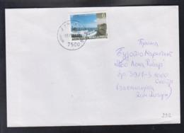 REPUBLIC OF MACEDONIA, 1993/2019, COVERS, MICHEL 232, 257 - ECOLOGY - Protezione Dell'Ambiente & Clima