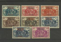 "CAMEROUN 1940 YT 222/229** - SURCHARGE ""CAMEROUN FRANCAIS 27-8-40"" - ELEPHANTS - Cameroun (1915-1959)"