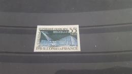 LOT 475959 TIMBRE DE FRANCE NEUF** LUXE NON DENTELE N°1156 - Frankreich