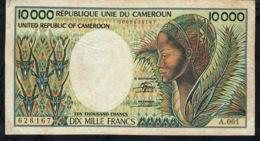 """CAMEROUN P20 10000 Or 10.000 FRANCS (1981) """" REPUBLIQUE UNIE..."""" Signature 12 VF NO P.h. ! - Cameroon"""