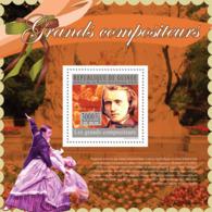 Guinea 2010 MNH - The Great Composers I, (J.Brahams). YT 1094, Mi 7237/BL1793 - Guinea (1958-...)