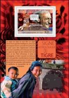 Guinea 2010 MNH - Astrological Sign Of The Tigre. YT 1146, Mi 7855/BL1865 - Guinea (1958-...)