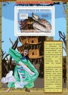 Guinea 2010 MNH - Astrological Sign Of The Snake. YT 1149, Mi 7858/BL1868 - Guinea (1958-...)