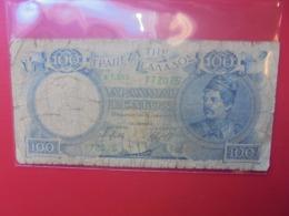 GRECE 100 DRACHME 1944 (ND) CIRCULER - Greece