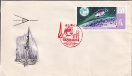 Russia CCCP 1967 Cover: Space Weltraum Espace: Cosmonauts Day - Cartas