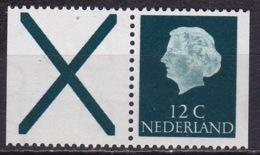 1968 Combinatie Kruis + 12 Cent Groen Gewoon Papier Uit PB 7 NVPH C 43 Postfris - Carnets Et Roulettes