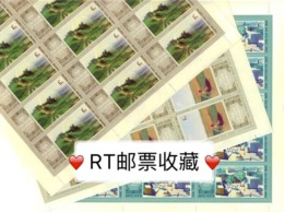 USSR Russia 1980 Sheet Art Paintings Harvest Summer Rainbow Old Yerevan Place Farm Nature Field Stamps MNH Mi 4929-4931 - Art