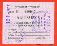 Kazakhstan 1994. City Karaganda. Monthly Ticket For April. For Students. - Abonos