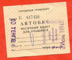 Kazakhstan 1994. City Karaganda. Monthly Ticket For June. For Students. - Season Ticket