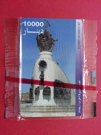 IRAQ  07 - 10000u Victory Arch ITPC  MINT BLISTER IRAK NSB (BA1019C - Irak