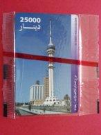 IRAQ 08 - 25000U Telecommunication Tower ITPC MINT BLISTER IRAK NSB (BA1019C - Irak