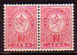 BULGARIA / BULGARIE - 1889 - Serie Courant - Petit  Leone - 2 Lv Paire Dent. No Gomme 12 3/4 - Nuevos