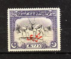 Bahawalpur  ( Pakistan )   - 1945.  Antilopi. Antelopes. Rare MNH Fresh - Wild
