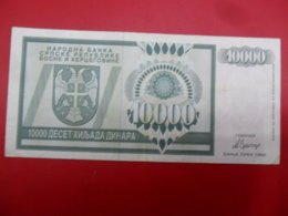 NB Republika Bosna I Hercegovina - Bosnia And Herzegovina 10000 Dinara 1992, P-139a, Price For 1 Pcs - Bosnia And Herzegovina