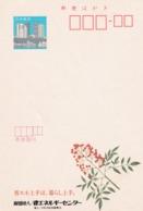 Japan Postal Stationery Card;  Medical Plants; Ornamental Plants; Architecture Buildings - Heilpflanzen