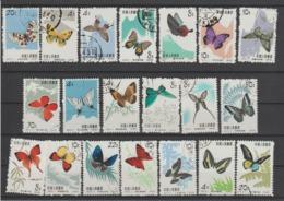 CHINE /CHINA  1963  BUTTERFFY  Complete Set  Réf  Q225 - 1949 - ... República Popular