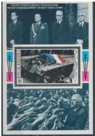 Ras Al Khaima 1970 Charles De Gaulle MNH - Napoleon