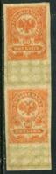Russia  1918 Mi 142 B MNH** Michel Price 80€ - Revenue Stamps
