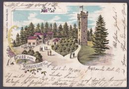 Sem_  AK Gruß Vom Bismarckturm B. Suhl - Gebraucht Used - 1901 - Suhl