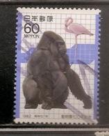 JAPON OBLITERE - Usados