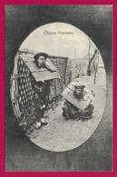CPA Chine - Chinese Prisoners - Document Expédié De Shanghai à Destination D'Épinal Dans Les Vosges En 1908 - China