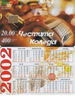 BULGARIA - Christmas 2001/Calendar 2002, Bulfon Telecard 400 Units, Tirage 20000, 11/01, Sample(no CN) - Bulgarie