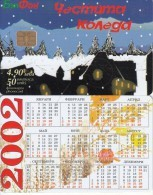 BULGARIA - Christmas 2001/Calendar 2002, Bulfon Telecard 50 Units, 11/01, Sample(no CN) - Bulgarie