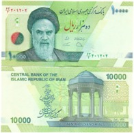 Iran - 10000 Rials 2017 AUNC P. 159 New Sign. Lemberg-Zp - Iran