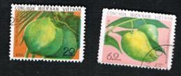 VIETNAM, NATIONAL LIBERATION FRONT - SG NLF71  -     1976  FRUITS: COCOS NUCIFERA           -  USED - Vietnam