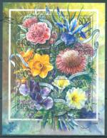 NEW ZEALAND - USED/OBLIT - 2001 - GARDEN FLOWERS CAMELIA IRIS JONQUILLE PETUNIA CHRYSANTHEME POIS - Yv 146 -  Lot 20663 - Blocs-feuillets