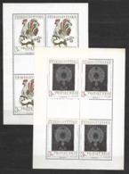 O-238-CZECHOSLOVAKIA - EMISION PRAGUE  CASTLE 1974  -CAT. MICHEL NUMMER TL 2201-2202 MNH** - Blocks & Sheetlets