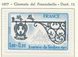 PIA - FRANCIA - 1977 : Giornata Del Francobollo - (Yv 1927) - Giornata Del Francobollo