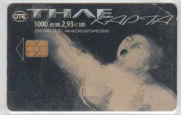 GREECE 2001 PAINTNER SOLOMON NIKRITIN - Peinture