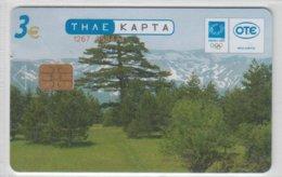 GREECE 2003 KASTORIA WATERFALL - Peinture