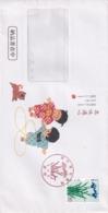 Japan 1994 Cover: Flora Flowers Fleurs Blume; Dog Hund Cien; - Pflanzen Und Botanik