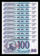Rusia Lot Bundle 10 Banknotes 100 Rubles 1993 Pick 254 SC UNC - Rusia
