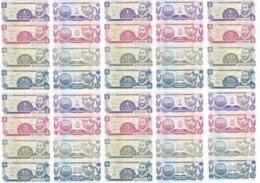 Nicaragua - 5 Pcs X Set 4 Banknotes 1 5 10 25 Centavos 1991 UNC Lemberg-Zp - Nicaragua