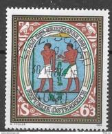 Österreich/Austria Mi. Nr.: 1797  Vollstempel (oev84er) - 1981-90 Oblitérés