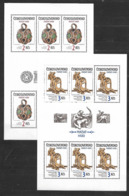 O-249-CZECHOSLOVAKIA - EMISION PRAGUE  CASTLE 1986  -CAT. MICHEL NUMMER TL 2865-2866 MNH** - Blocks & Sheetlets