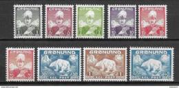 Greenland 1938 Christian And Polar Bear Definitives Mi 1-7 MNH - Ungebraucht