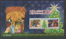 SRI LANKA, 2014,MNH, CHRISTMAS, SHEETLET - Natale