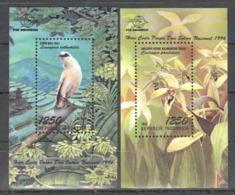B614 1996 INDONESIA FAUNA BIRDS FLOWERS ORCHIDS 2BL MNH - Vögel
