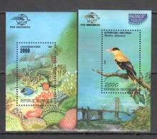 B615 1997 INDONESIA FAUNA BIRDS FISH & MARINE LIFE 2BL MNH - Vögel