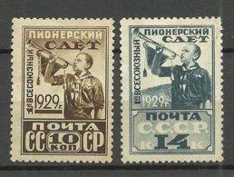 RUSSLAND RUSSIA 1929 Michel 363 - 364 * - 1923-1991 URSS