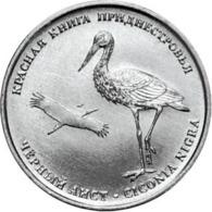 PMR Transnistrija, 2019 Birds Stork CICONIA NIGRA 1 Rbl Rubel UNC - Russia