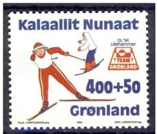 WINTER OLYMPICS Olympische Winterspiele Olympiques D'hiver LILLEHAMMER GREENLAND GROENLAND GRÖNLAND 1994 MI 243 SKIING - Winter 1994: Lillehammer