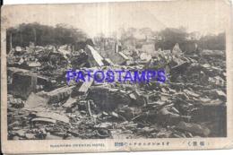 122611 JAPAN YOKOHAMA ORIENTAL HOTEL BREAK CIRCULATED TO ARGENTINA POSTAL POSTCARD - Japan