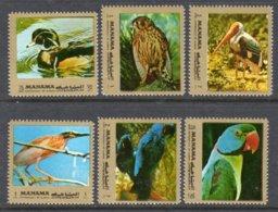 MANAMA - 1972 WILD BIRDS COMPLETE SET (6V) FINE MNH ** Mi 942/E - Manama