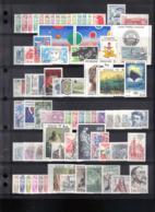 France : Année 1982 Complète, 74 Timbres Neufs**, Faciale 22,77 €. - France